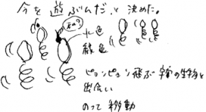 Kagayaki7