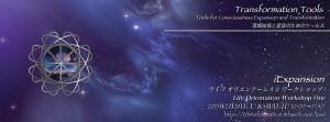 TTweb_bn_low1