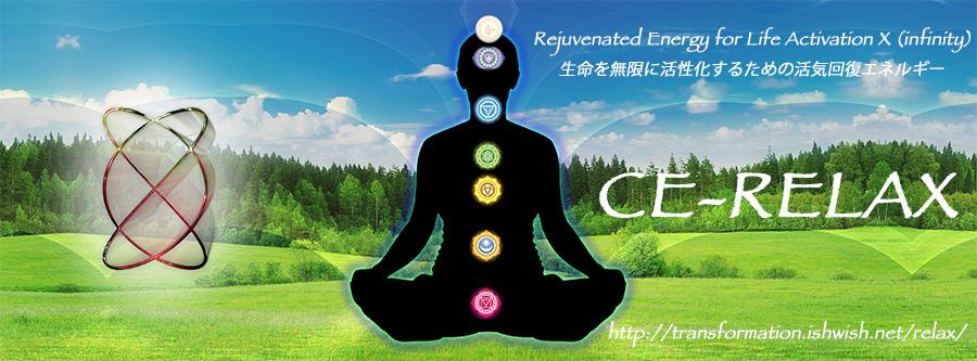 bn_Meditation-Field2