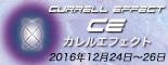 ce2016-12_bn