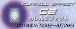 "CE"" border="